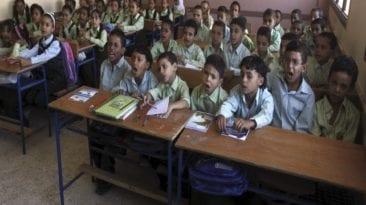 مصروفات المدارس الحكومية الجديدة بالأرقام