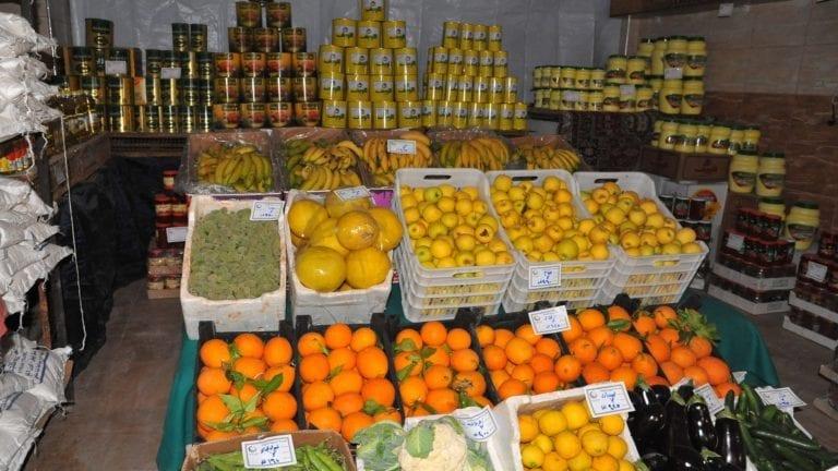 أسعار العملات والذهب والفاكهة والخضروات اليوم