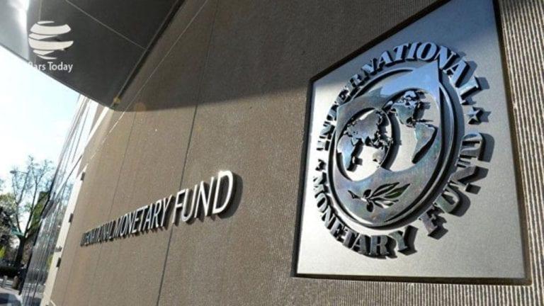 صندوق النقد والاقتصاد المصري