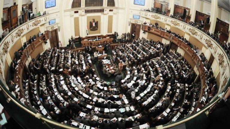 الأجندة التشريعية للبرلمان في دور الانعقاد الرابع