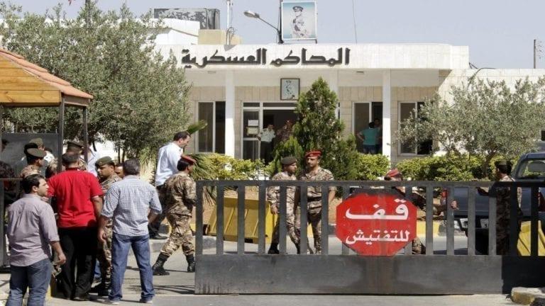 المحكمة العسكرية مصر
