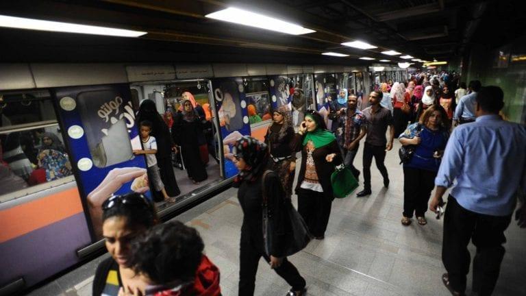 زيادة ثالثة في أسعار تذاكر مترو الأنفاق