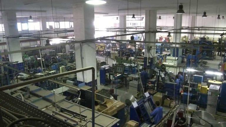 القطاع الصناعي في مصر