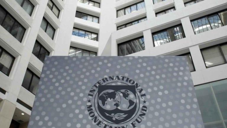 صندوق النقد في مصر