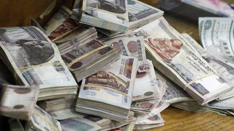 الحكومة تقترض من البنوك المحلية