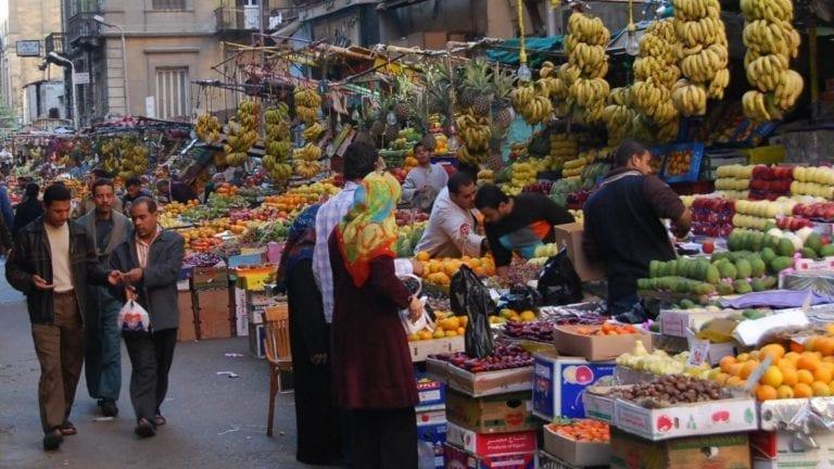 أسعار مصر في يوم الجمعة 28 ديسمبر