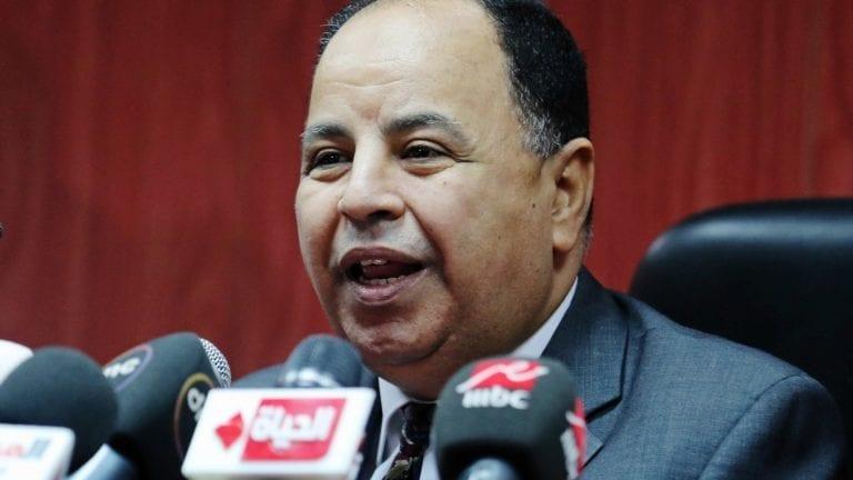 الدين العام في مصر