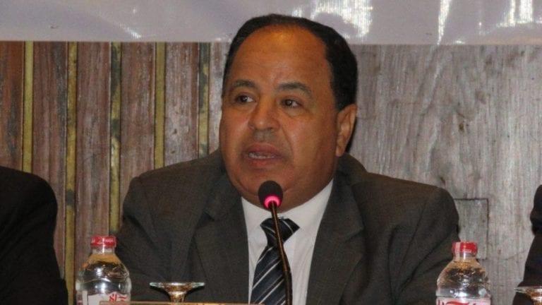 ضريبة الدخل في مصر