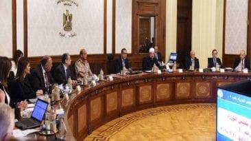 الاجتماع الأسبوعي للحكومة