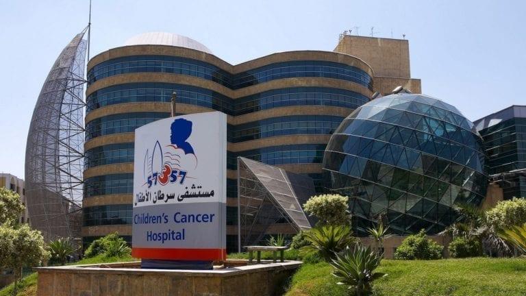 مستشفى 57357