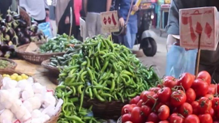 أسعار السلع والخضراوات