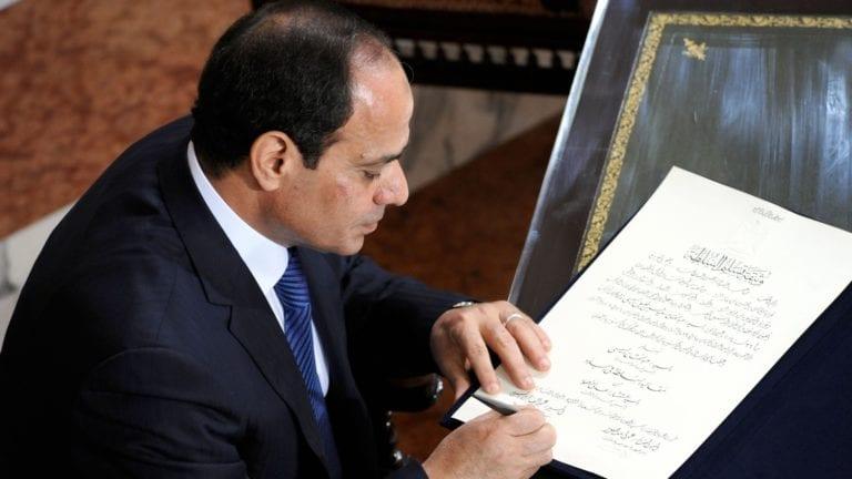 قرض إصلاح التعليم في مصر