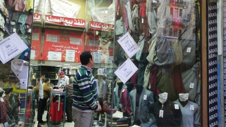 ارتفاع أسعار الملابس في الأوكازيون