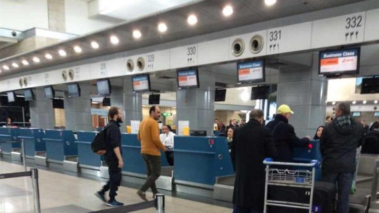 ترحيل ألماني من أصل مصري من مطار القاهرة.. أربعة أسباب