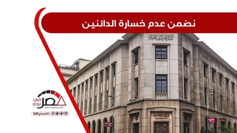 طارق عامر يتحدث إلى بلومبرج عن تقلبات في أسعار الصرف