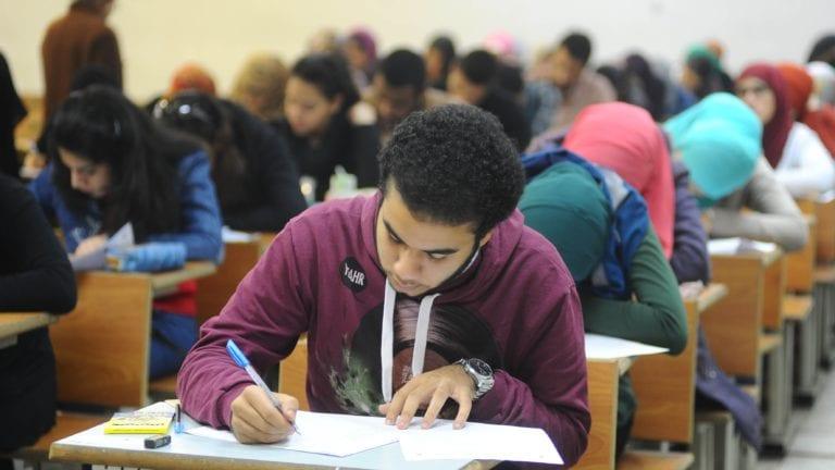 امتحان الأحياء للصف الأول الثانوي