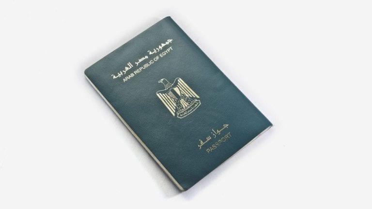 منح الجنسية المصرية لمتوفى