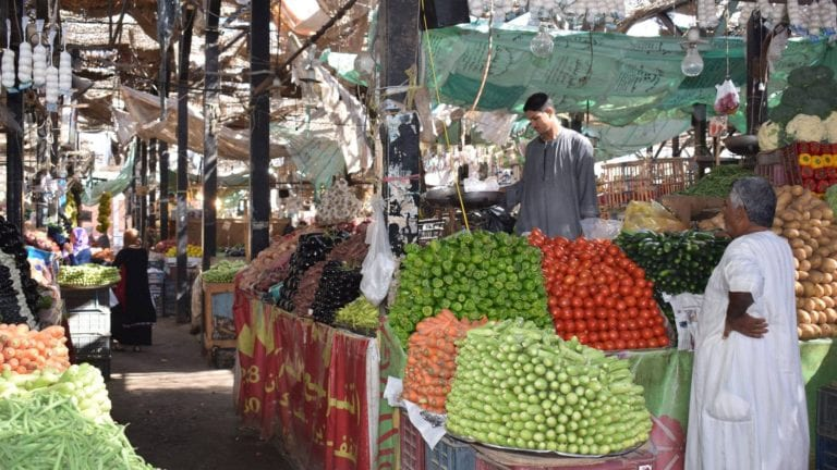 أسعار مصر في يوم الجمعة 25 يناير