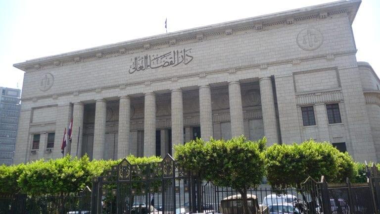محكمة النقض تؤيد إدراج 319 شخصا على قوائم الإرهاب