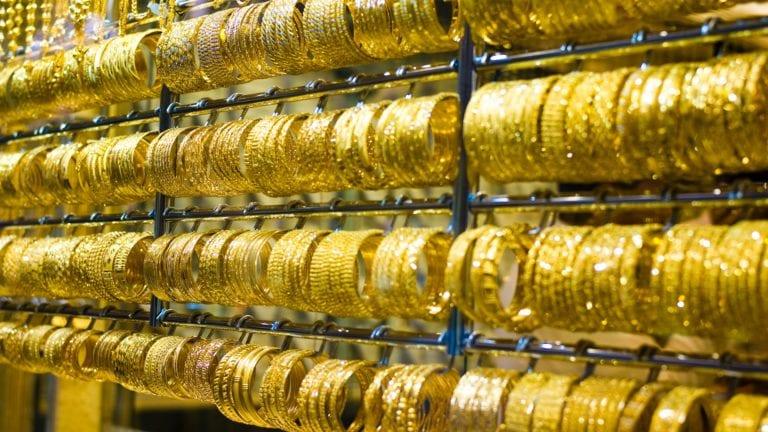 أسعار مصر في يوم الجمعة 4 يناير