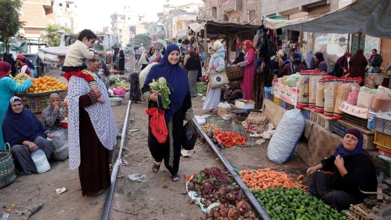 أسعار الخضراوات والفاكهة في مصر اليوم