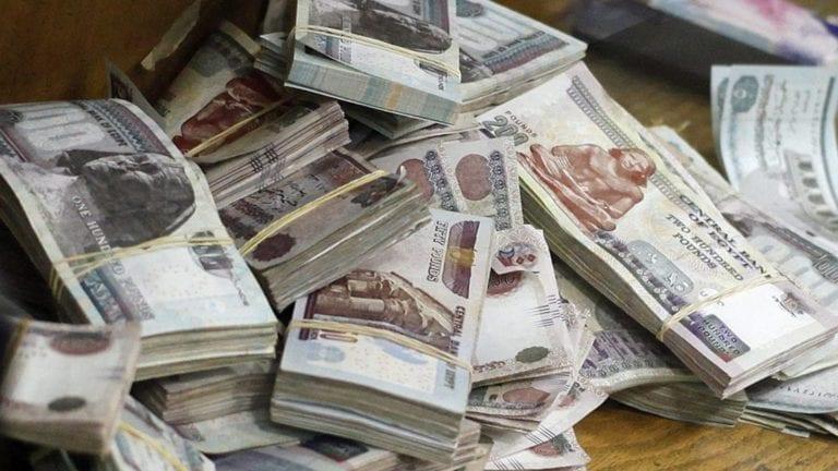 162 مليار جنيه عجز في الموازنة