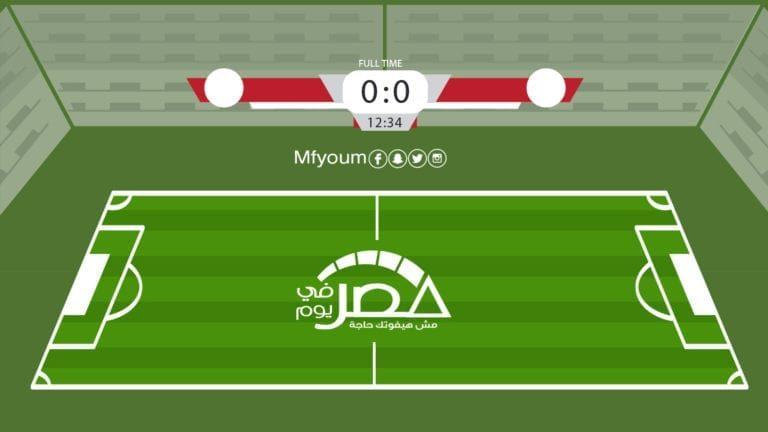 ملاعب كأس الأمم الإفريقية