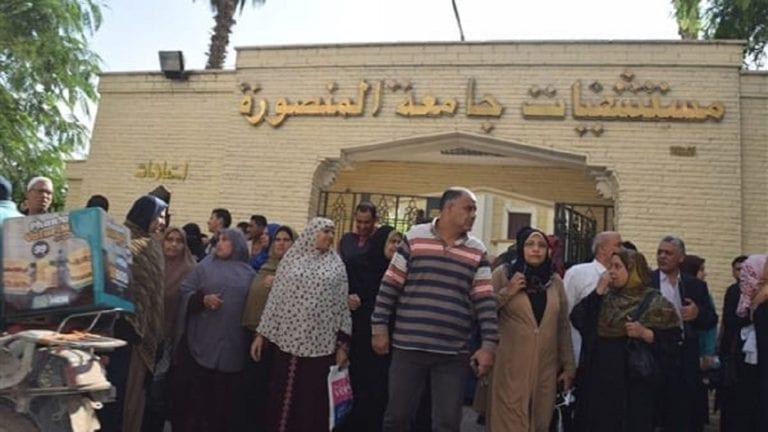 مستشفيات جامعة المنصورة