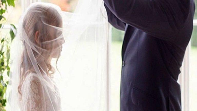 سن الزواج