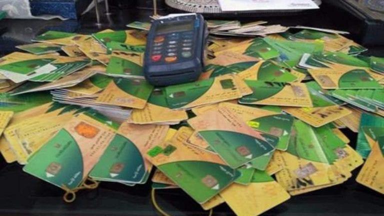 إضافة المواليد على البطاقات