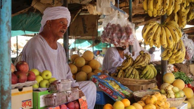 أسعار مصر في يوم السبت 12 يناير