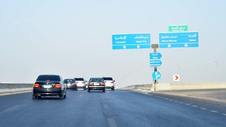 الطرق السريعة في مصر