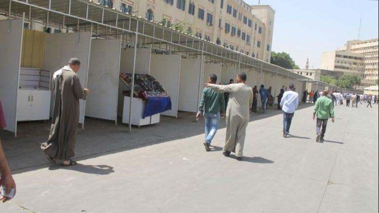 خمسة شروط للحصول على باكية بسوق سوهاج في مصر الجديدة