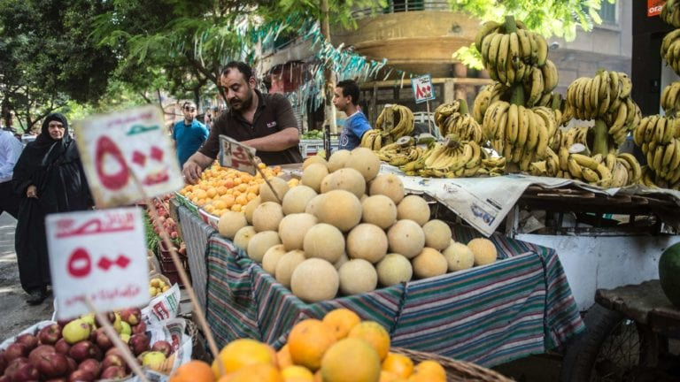 أسعار مصر