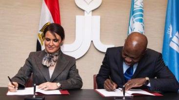 """مصر توقع اتفاقا مع """"إيفاد"""" بقيمة 62 مليون دولار"""