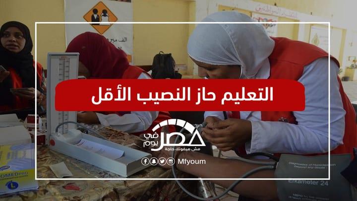 مبادرات لمساعدة المصريين