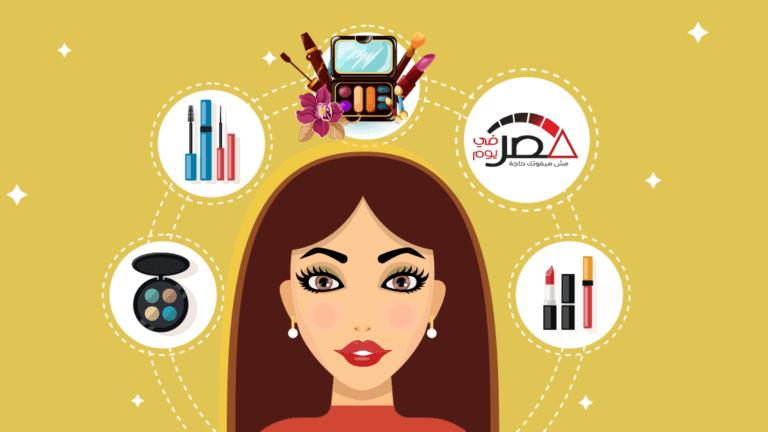 بكم تتزين المرأة المصرية؟ (انفوجرافيك)