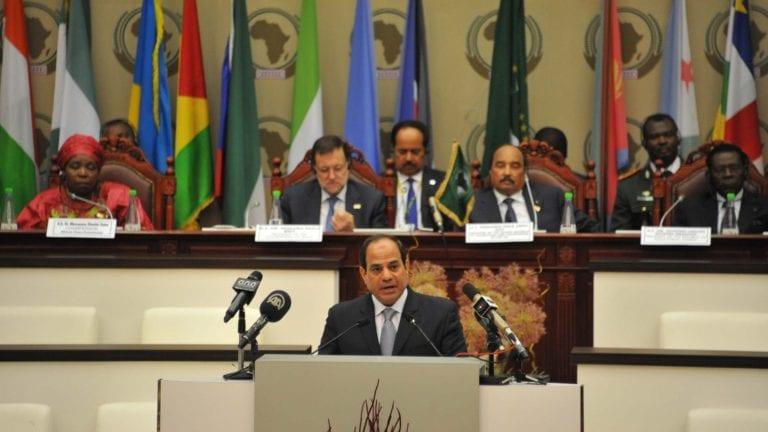 السيسي يختتم قمة الاتحاد الإفريقي: الاندماج والتجارة الحرة
