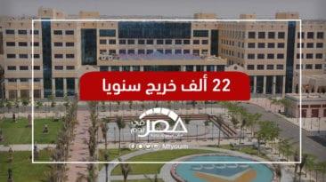 الجامعات الخاصة في مصر.. فرصة للطلاب أم بيزنس من الملاك؟