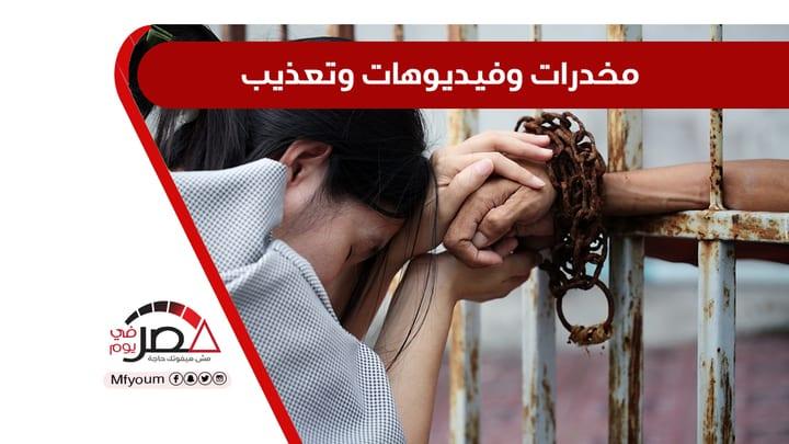 ميريهان حسين ليست الأولى.. حبس الفنانات عرض مستمر