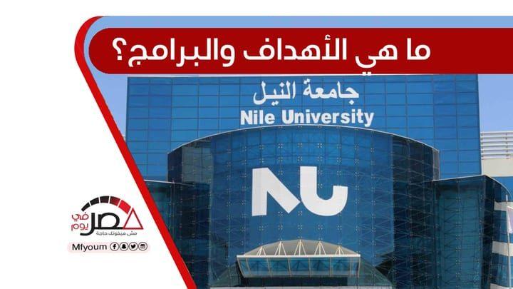 إطلاق مبادرة رواد النيل: المشروعات الصغيرة والاقتصاد غير الرسمي