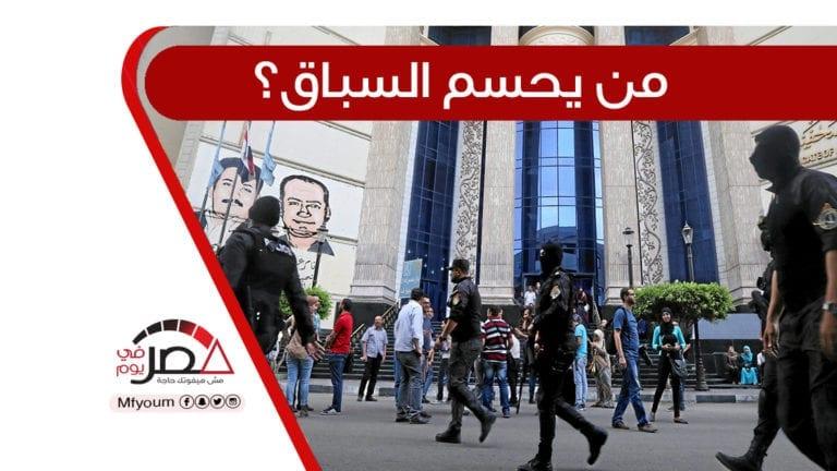 انتخابات مجلس نقابة الصحفيين.. الجدول الزمني والشروط