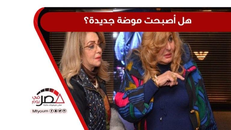 من التخفيف إلى الخلع.. قصة حجاب سهير رمزي وشهيرة