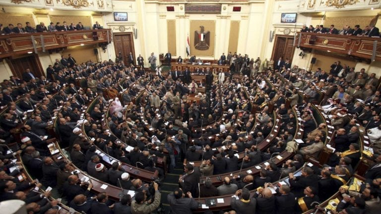 البرلمان يقر مشروعات ربط حساب ختامي موازنة العام الماضي