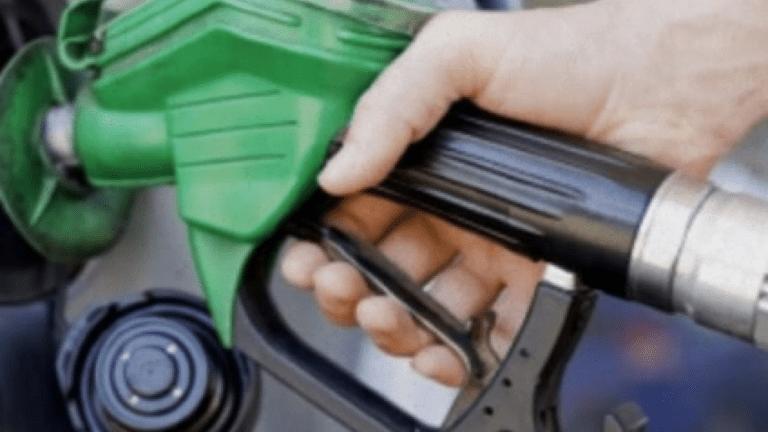 إلغاء دعم بنزين 95 بشكل نهائي خلال أيام