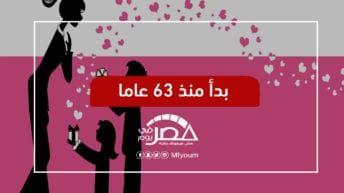 احتفال المصريين بعيد الأم.. أغاني وزيارات وكساد وتخفيضات