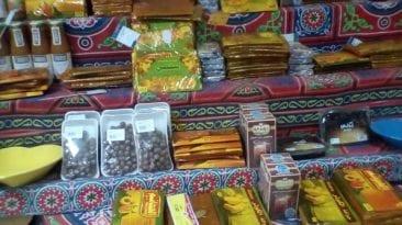 انخفاض في أسعار ياميش رمضان بنسبة 5%.. 3 أسباب
