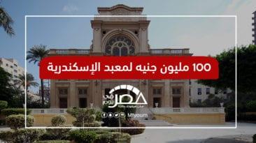 الآثار اليهودية في مصر.. ترميم المعابد والمقابر بعد إلغاء المولد