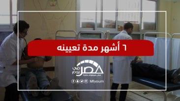 الصحة تقيل مدير معهد القلب.. هل تنتهي قوائم الانتظار؟