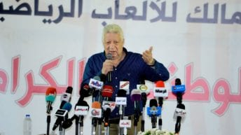 اللجنة الأولمبية المصرية ترد على حفظ بلاغات رئيس الزمالك ضدها